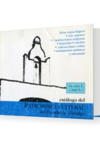 Catálogo del patrimonio cultural del Estado de Hidalgo, Región I, tomo 1